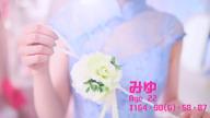 「みゆちゃん動画」02/13(02/13) 12:38 | みゆの写メ・風俗動画