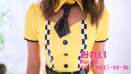 「みれいちゃん動画♪」02/18(火) 12:53 | みれいの写メ・風俗動画