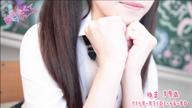 ゆま|舐めたくてグループ~それいけヤリスギ学園~横浜校