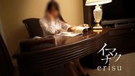 「来世でも会いたい至高の美女 エリス」02/18(火) 18:36   エリスの写メ・風俗動画