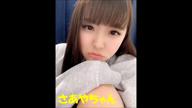 「ちゃんこグループを代表するカリスマちゃん娘「さあやちゃん」です♪」02/19(水) 05:33 | さあやの写メ・風俗動画