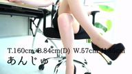 「あんじゅさん動画です」02/21(金) 02:28 | あんじゅの写メ・風俗動画