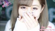 「ゆるカワS級生徒♪♪」02/22(02/22) 16:01 | まいの写メ・風俗動画