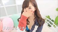 「しもづきさん動画です★」02/23(日) 00:28 | 下月(しもづき)の写メ・風俗動画