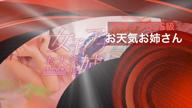 「FカップSSS級美女」02/23(日) 20:10 | 加藤あやの写メ・風俗動画