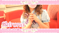 「しろなにゃん初動画」02/24(月) 19:10 | しろなの写メ・風俗動画