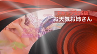 「FカップSSS級美女」02/26(水) 20:10 | 加藤あやの写メ・風俗動画