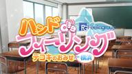 「甘えん坊な未経験美少女」02/27(02/27) 09:00 | くるみの写メ・風俗動画