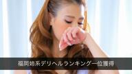 「最高峰プレミアレディ」04/07(火) 23:48   麗子(れいこ)の写メ・風俗動画