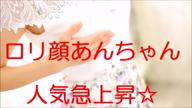 「あんちゃん見てると、ぎゅーとなでなでしたくなりますよ」10/09(月) 19:02 | あ んの写メ・風俗動画