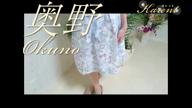 「当店でもトップクラスのルックス・スタイル【奥野】さん!」03/21(03/21) 12:00 | 奥野の写メ・風俗動画