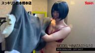 「長身スレンダーの黒髪美少女 【ひなた】ちゃん」03/27(金) 15:36 | ひなたの写メ・風俗動画