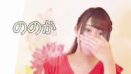 ののか ☆魅惑のGカップ☆|PREMIUM~プレミアム~