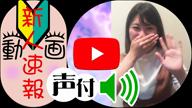 あんり|踊れ!チンチコリン・京都