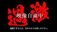 「出勤っ」10/12(木) 11:09 | 吉野 理穂子の写メ・風俗動画