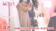 「最高の笑顔を貴方へ♪「まき」さん撮影風景動画」04/07(火) 15:28 | まきの写メ・風俗動画