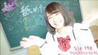 「帰国子女の激カワ生徒♪」04/07(04/07) 19:00 | なほの写メ・風俗動画
