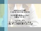 「おっとりしてて清純清楚系【ゆあ】」04/30(04/30) 23:02 | ゆあの写メ・風俗動画
