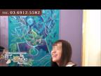 「絶世の美女がこのお値段で遊べるのホあ神がかっております!!」05/01(金) 01:35 | 望月 ひなたの写メ・風俗動画
