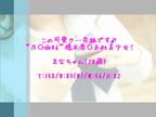 「【指名率ナンバー1】この可愛さ❤奇跡!鉄板美少女♪」05/01(金) 17:03   まなの写メ・風俗動画