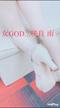 「ご奉仕型M若妻さん♪【咲良 雨】さん」05/07(木) 21:42 | 咲良 雨の写メ・風俗動画
