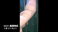 「スレンダーハーフ美少女の痴漢現場を激写!!」05/08(金) 15:46 | 七瀬 まりあの写メ・風俗動画