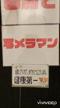 「新人入店情報」05/12(火) 01:19 | びびの写メ・風俗動画