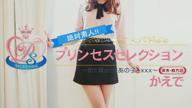 「20歳のカワイイ系美少女【かえで】ちゃん」05/24(日) 19:21 | かえでの写メ・風俗動画
