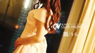 「本指名確実の人気嬢♪」05/25(月) 07:22   麗/うらら・極嬢の写メ・風俗動画
