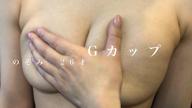 のぞみ 蜜系アロマ&回春エステ~エナジー~Energy