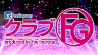 めい|クラブFG(FG系列)
