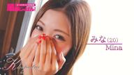 「みなさん☆激カワ爽やかギャル♪」05/25(月) 21:45 | みなの写メ・風俗動画