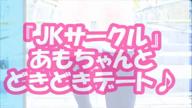 「天使のような性格なあもちゃん♪」05/26(火) 15:05 | あも☆真っ白な未経験♪の写メ・風俗動画