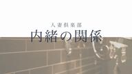 「明るく楽しい、自然体奥様」05/27(水) 11:22 | りんの写メ・風俗動画