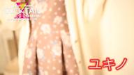 「ユキノ イメージ動画」10/16(月) 11:43 | ユキノの写メ・風俗動画