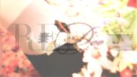 「逢うほど虜になる美しき極上妻」05/31(日) 01:33 | れいなの写メ・風俗動画