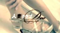 「超綺麗☆大人の色香満点美女!」05/31(日) 04:33 | めぐの写メ・風俗動画