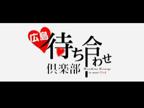 「旭(あさひ)」05/31(日) 12:00 | 旭(あさひ)の写メ・風俗動画