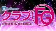 ねね クラブFG(FG系列)