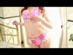 「究極の現役美人OL【かほ】さん、PR動画公開!」05/31日(日) 18:43 | かほの写メ・風俗動画