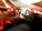 「絵里花(えりか)」06/01(月) 08:00 | 絵里花(えりか)の写メ・風俗動画