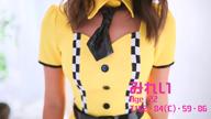 「今夜19:00より出勤【みれい】ちゃん動画」06/01(月) 10:03 | みれいの写メ・風俗動画
