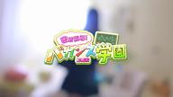 「Eカップ美少女!【のん】ちゃん♪」06/01(月) 23:10   のんの写メ・風俗動画