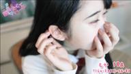 「18歳合法ロリ!礼儀正しく!!とーってもキュート」06/02(火) 12:17 | もかの写メ・風俗動画