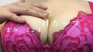 まみ 蜜系アロマ&回春エステ~エナジー~Energy