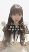 「色白Eカップ美女「架乃 にこ」ちゃん」06/03(水) 00:03 | 架乃 にこの写メ・風俗動画