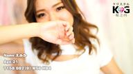 「Emika's New Move」06/05(金) 19:00 | えみかの写メ・風俗動画