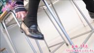 「☆ギャルかわ美少女【あゆちゃん】♪」06/06(土) 02:48   あゆの写メ・風俗動画