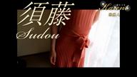「綺麗な花という言葉がお似合いの奥様【須藤】さん♪」06/11(木) 15:45 | 須藤の写メ・風俗動画