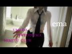 「梅田人妻秘密倶楽部【エマ】」06/13(土) 22:30 | エマの写メ・風俗動画